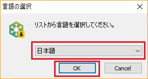 f:id:onsen222:20181002022741p:plain