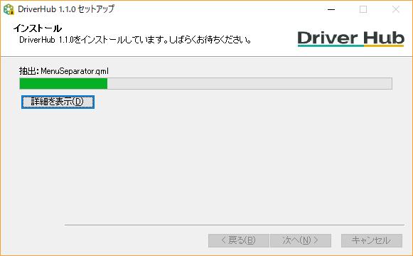 f:id:onsen222:20181002022748p:plain