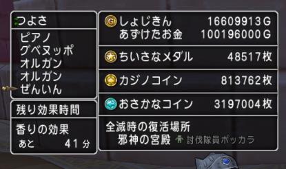 f:id:onsen222:20181003015601p:plain
