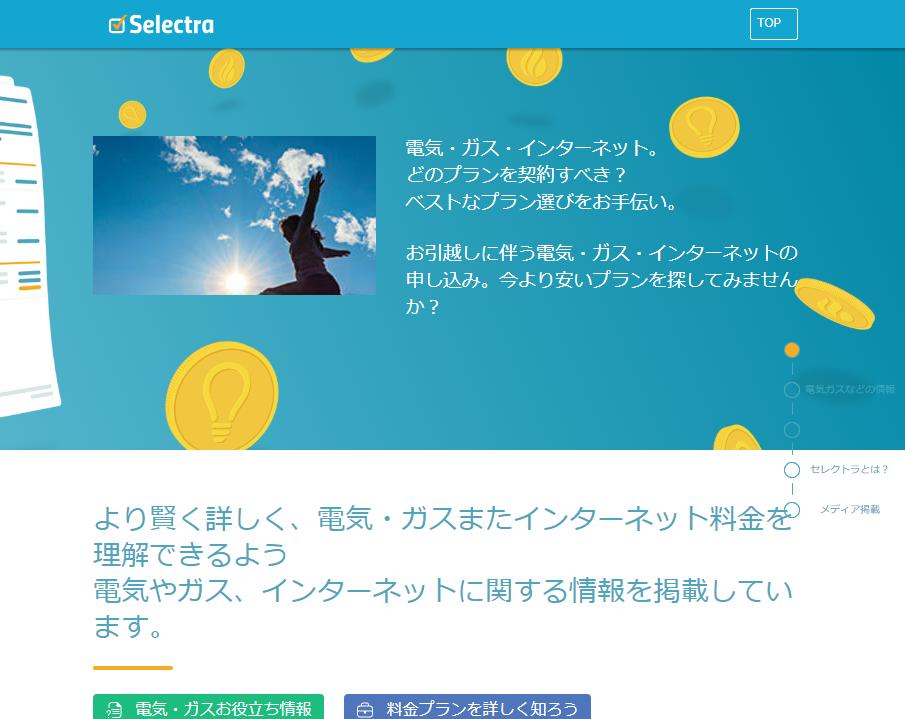 f:id:onsen222:20181004111714p:plain