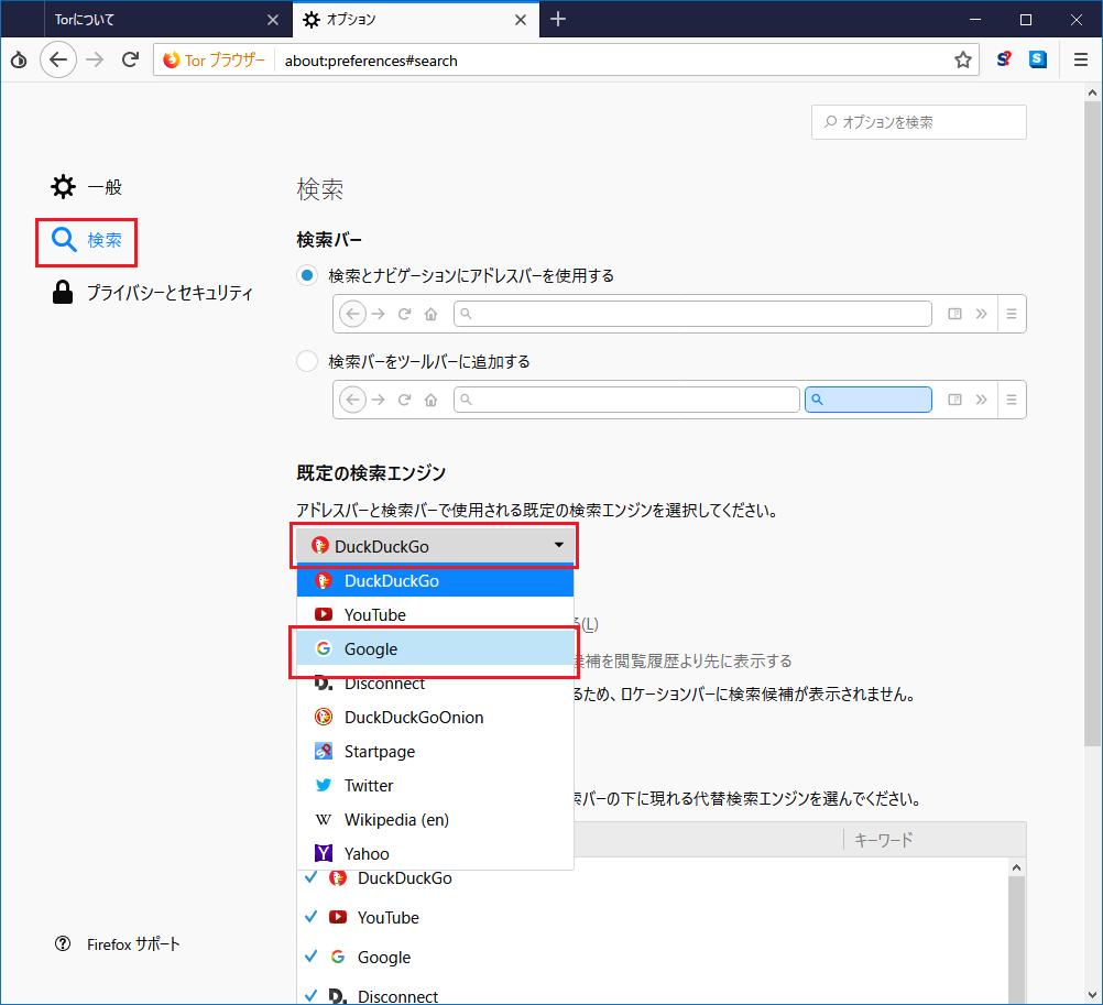 f:id:onsen222:20181005151843p:plain