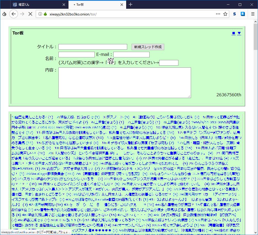 f:id:onsen222:20181005151901p:plain