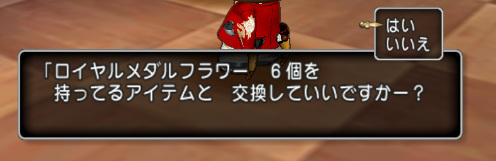 f:id:onsen222:20181006023827p:plain