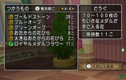 f:id:onsen222:20181008132905p:plain