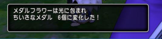 f:id:onsen222:20181011130948p:plain