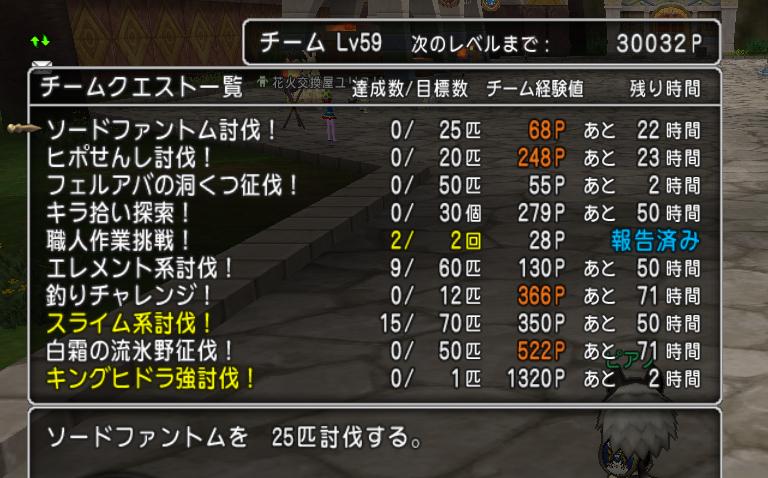 f:id:onsen222:20181011131009p:plain