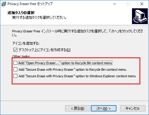 f:id:onsen222:20181011140222p:plain