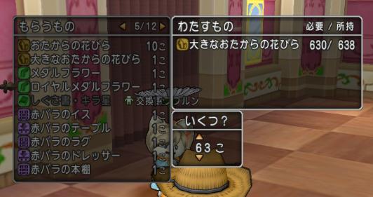 f:id:onsen222:20181012021434p:plain