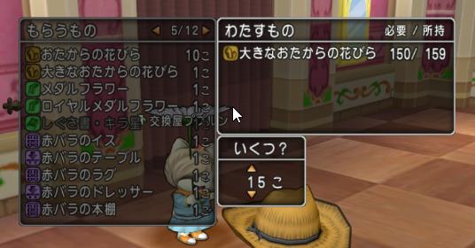 f:id:onsen222:20181014123826p:plain