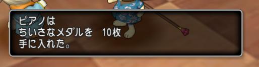 f:id:onsen222:20181015041827p:plain