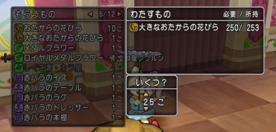 f:id:onsen222:20181015041835p:plain