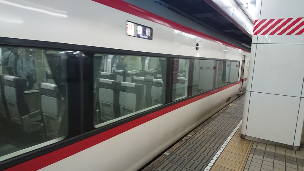 f:id:onsen222:20181015060750j:plain