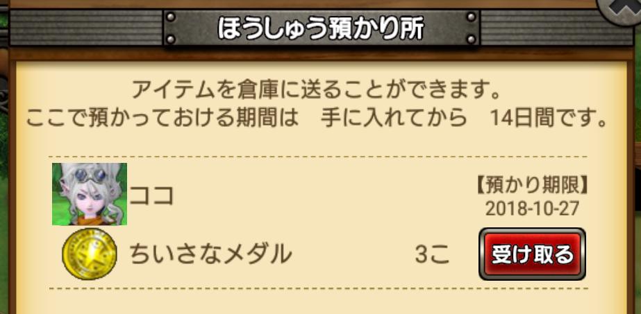 f:id:onsen222:20181016044055p:plain