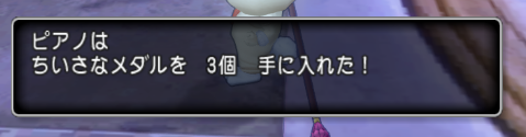 f:id:onsen222:20181016044102p:plain