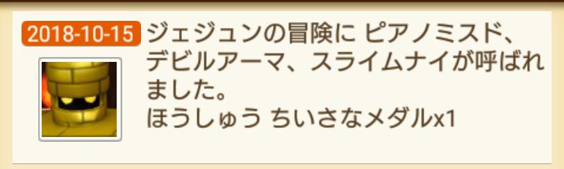 f:id:onsen222:20181017131724p:plain