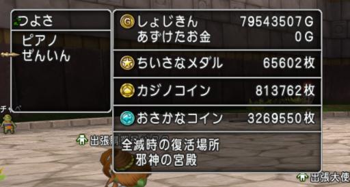 f:id:onsen222:20181017131726p:plain