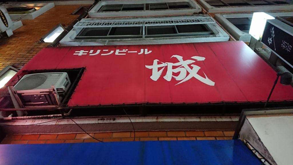 f:id:onsen222:20181018151423p:plain