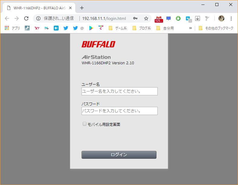 f:id:onsen222:20181019132714p:plain
