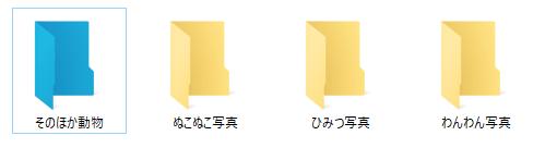 f:id:onsen222:20181022202509p:plain