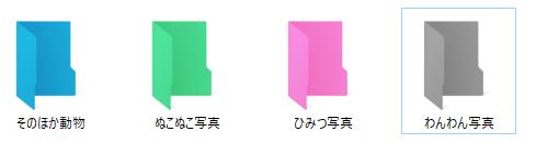 f:id:onsen222:20181022202512p:plain