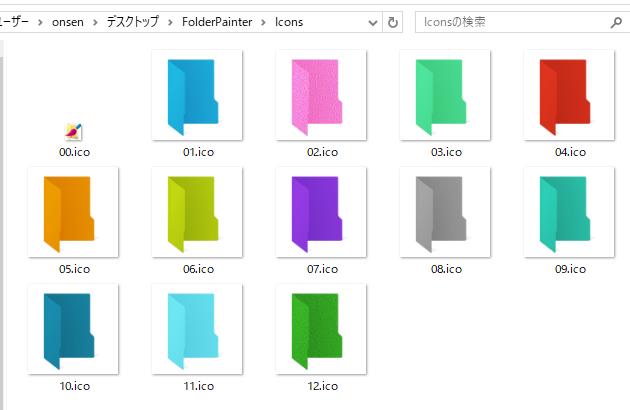 f:id:onsen222:20181022202951p:plain