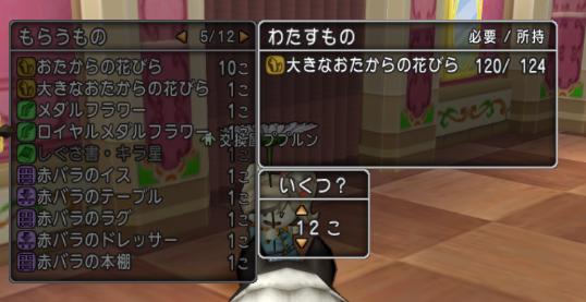 f:id:onsen222:20181024035930p:plain