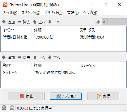 f:id:onsen222:20181025192211p:plain