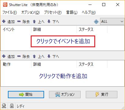 f:id:onsen222:20181025192226p:plain