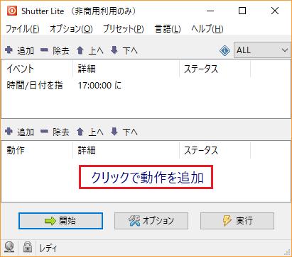 f:id:onsen222:20181025192240p:plain