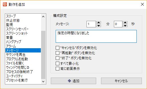 f:id:onsen222:20181025192241p:plain