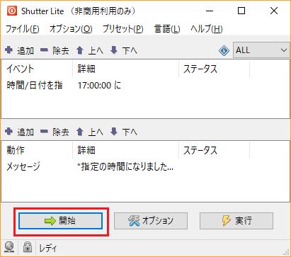 f:id:onsen222:20181025192243p:plain