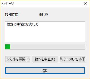 f:id:onsen222:20181025192246p:plain