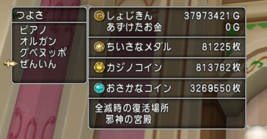 f:id:onsen222:20181028034052p:plain