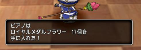 f:id:onsen222:20181031052658p:plain