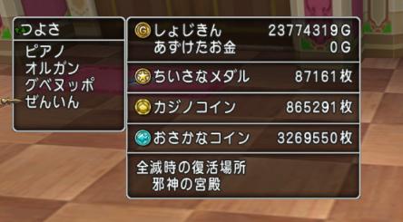 f:id:onsen222:20181031052659p:plain