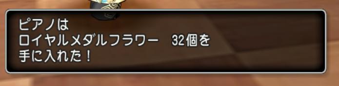 f:id:onsen222:20181101025209p:plain