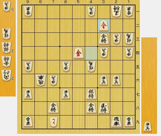 f:id:onsen222:20181101030722p:plain