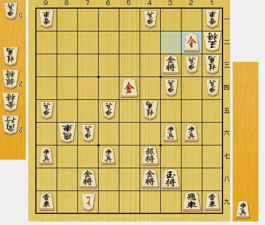 f:id:onsen222:20181101030753p:plain