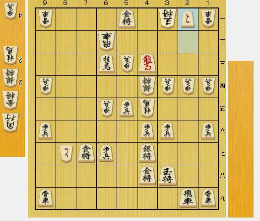 f:id:onsen222:20181102231857p:plain