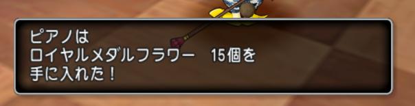 f:id:onsen222:20181103005131p:plain