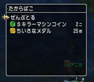 f:id:onsen222:20181105042636p:plain