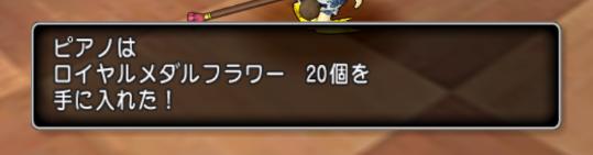 f:id:onsen222:20181105042642p:plain