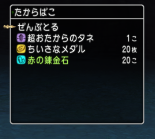 f:id:onsen222:20181105042822p:plain