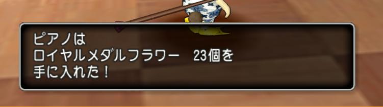 f:id:onsen222:20181106011427p:plain