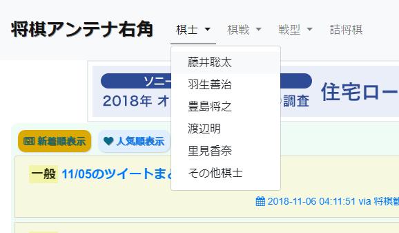 f:id:onsen222:20181106071302p:plain