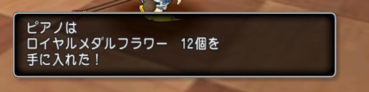 f:id:onsen222:20181107040235p:plain