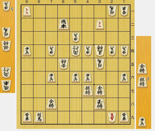 f:id:onsen222:20181113050949p:plain