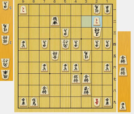 f:id:onsen222:20181113051302p:plain