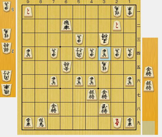 f:id:onsen222:20181113051304p:plain