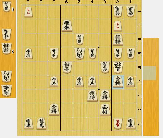 f:id:onsen222:20181113051305p:plain